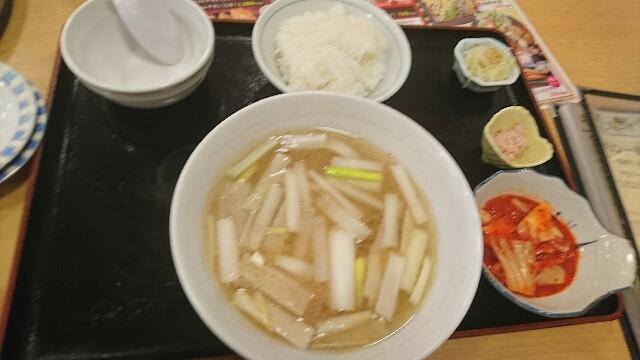 f:id:kiha-gojusan-hyakusan:20190204005243j:image