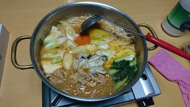 f:id:kiha-gojusan-hyakusan:20190205000409j:image
