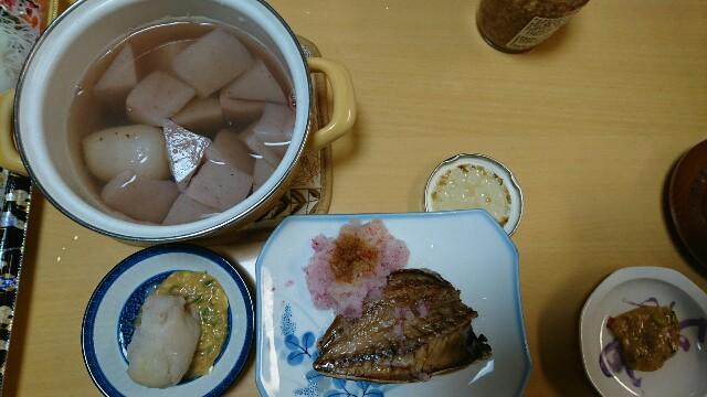 f:id:kiha-gojusan-hyakusan:20190206221734j:image