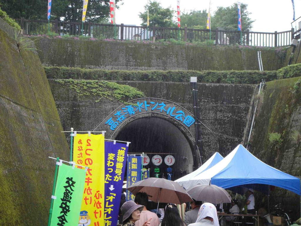 f:id:kiha-gojusan-hyakusan:20190207000231j:plain