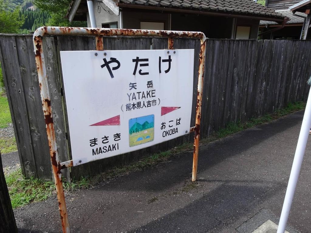 f:id:kiha-gojusan-hyakusan:20190207001237j:plain