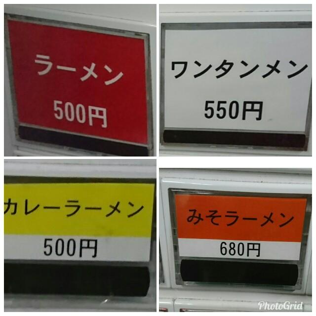 f:id:kiha-gojusan-hyakusan:20190207221954j:image