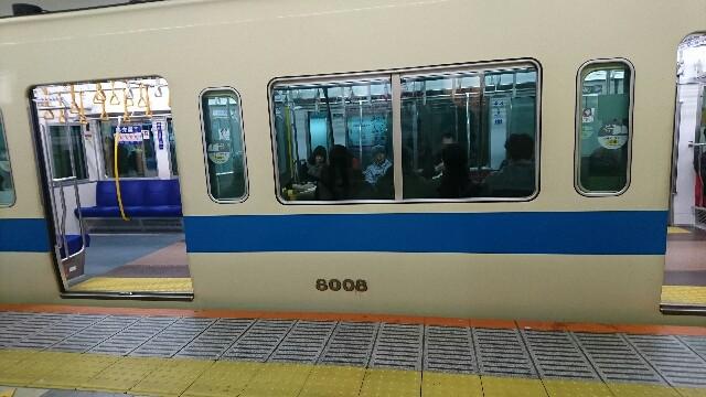 f:id:kiha-gojusan-hyakusan:20190210154826j:image