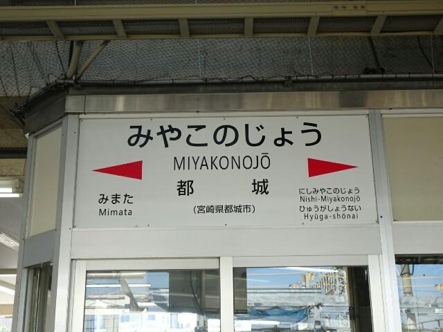 f:id:kiha-gojusan-hyakusan:20190211050521j:image