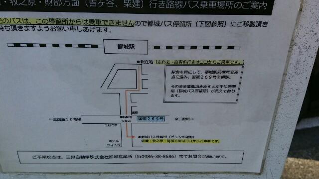 f:id:kiha-gojusan-hyakusan:20190211050845j:image
