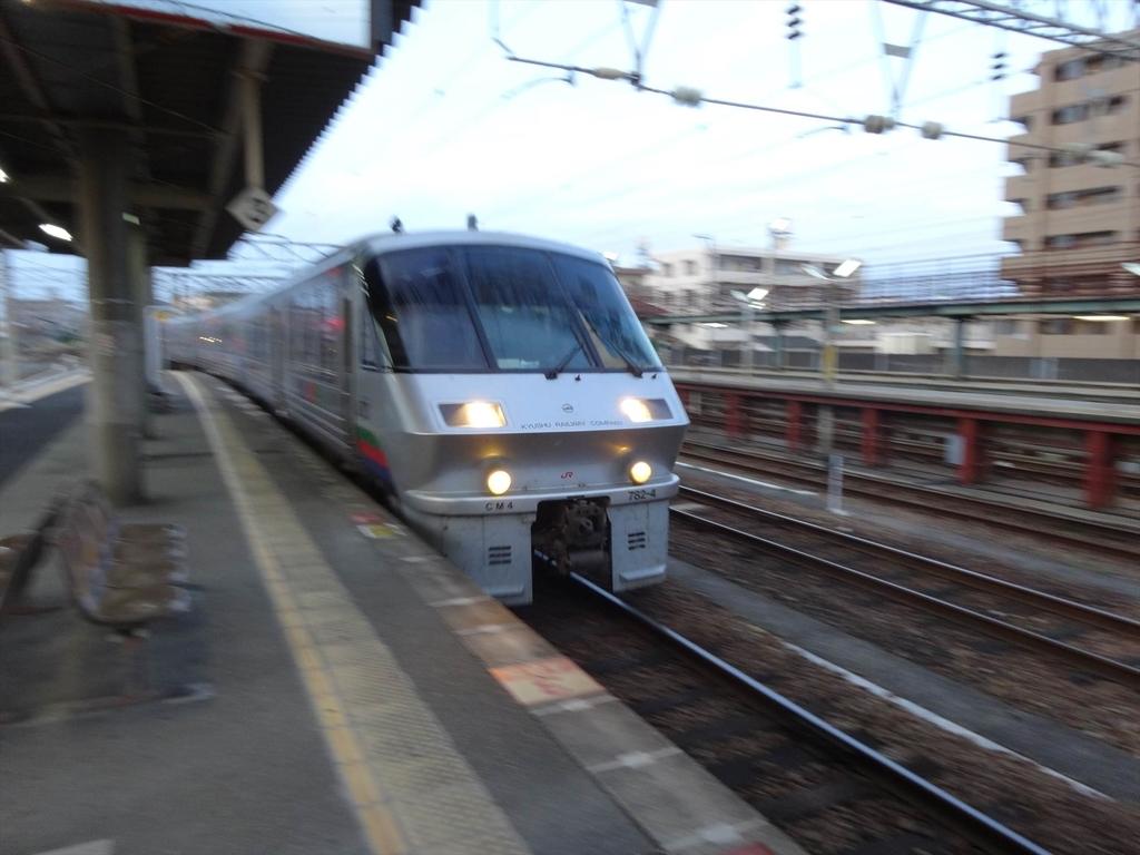 f:id:kiha-gojusan-hyakusan:20190211051805j:plain