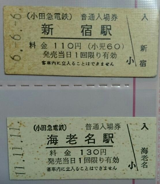 f:id:kiha-gojusan-hyakusan:20190216224159j:image
