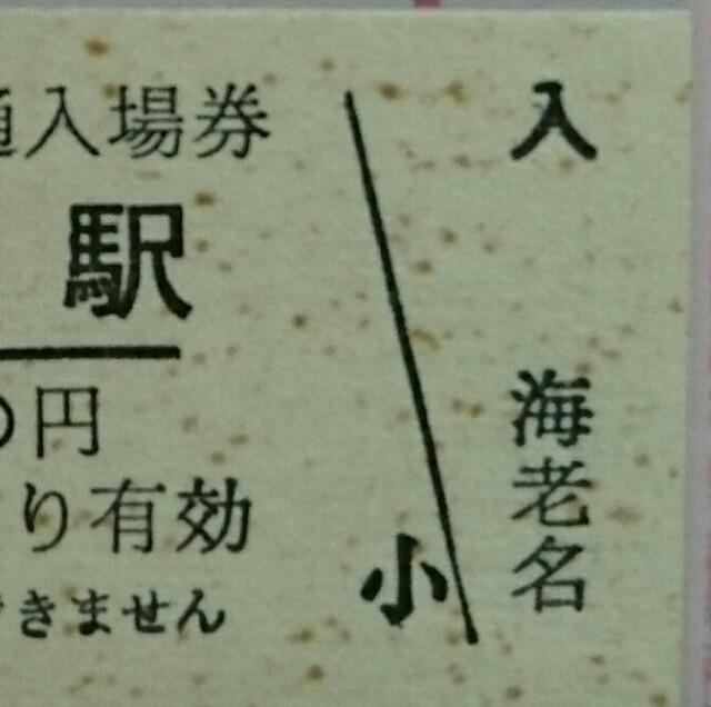 f:id:kiha-gojusan-hyakusan:20190216224910j:image