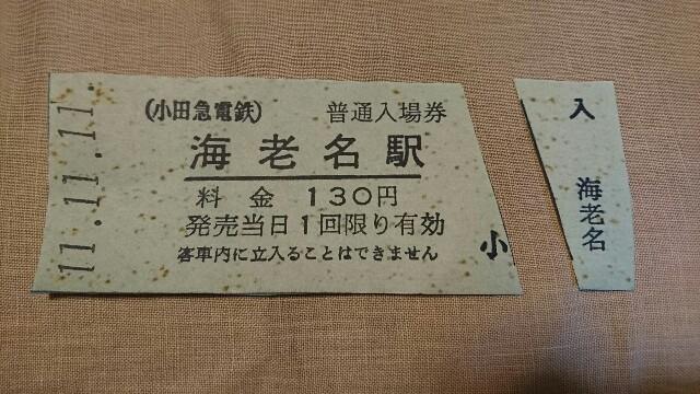 f:id:kiha-gojusan-hyakusan:20190216224918j:image