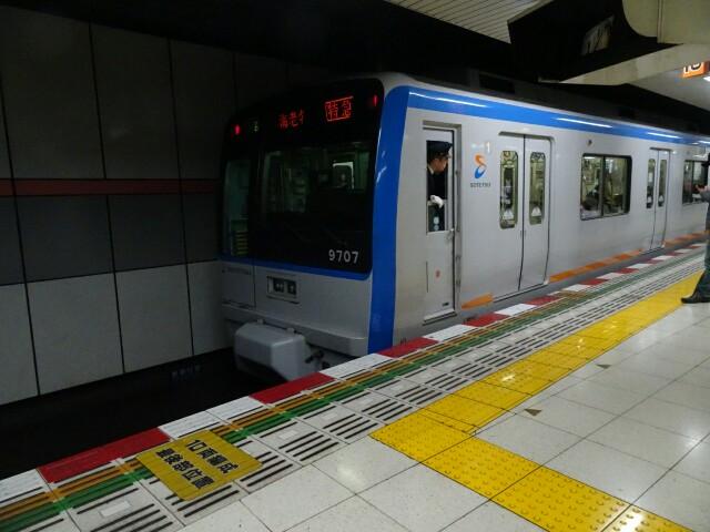 f:id:kiha-gojusan-hyakusan:20190217000437j:image