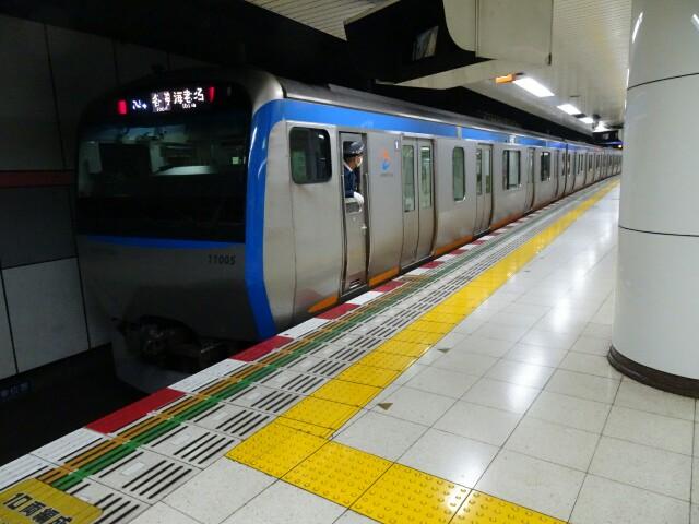 f:id:kiha-gojusan-hyakusan:20190217002957j:image