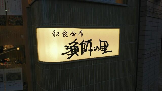 f:id:kiha-gojusan-hyakusan:20190217221700j:image