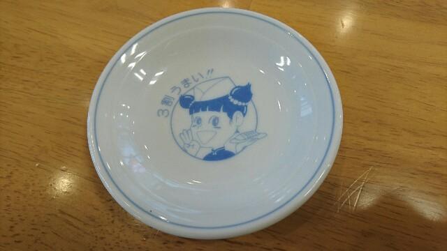 f:id:kiha-gojusan-hyakusan:20190221122659j:image