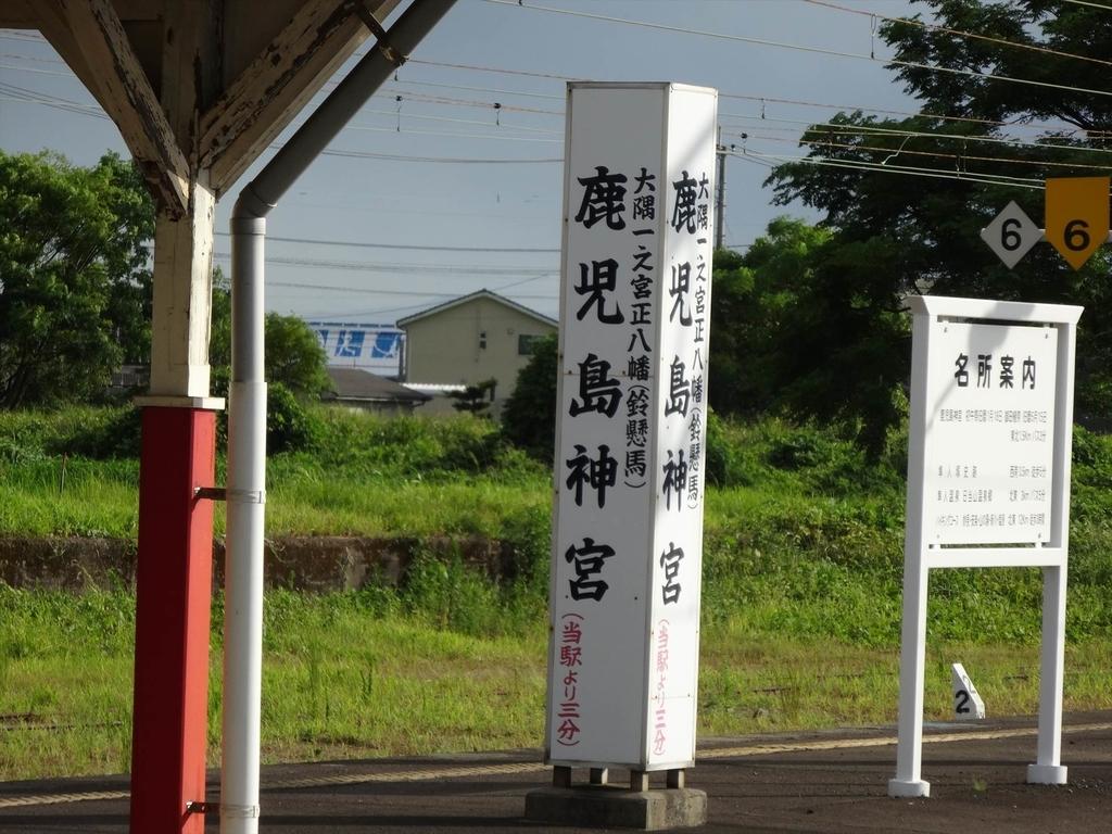 f:id:kiha-gojusan-hyakusan:20190222010831j:plain