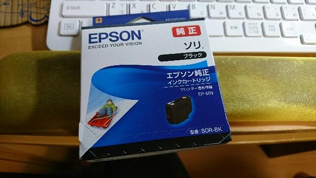 f:id:kiha-gojusan-hyakusan:20190224220439j:image