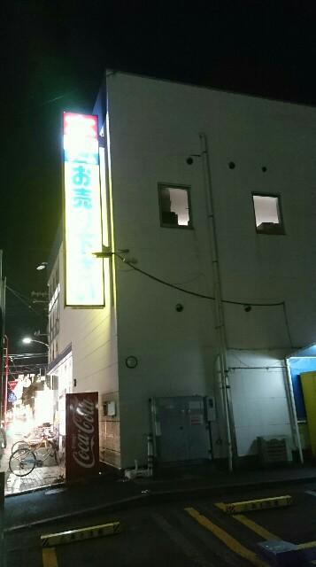 f:id:kiha-gojusan-hyakusan:20190224235533j:image
