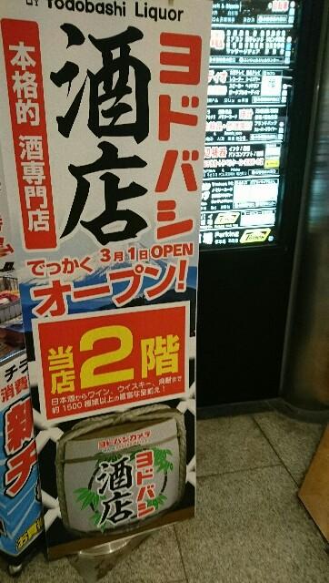 f:id:kiha-gojusan-hyakusan:20190303115955j:image