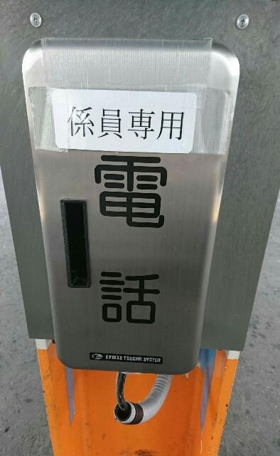 f:id:kiha-gojusan-hyakusan:20190303234452j:image