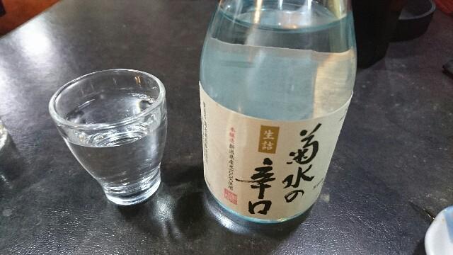 f:id:kiha-gojusan-hyakusan:20190303234739j:image