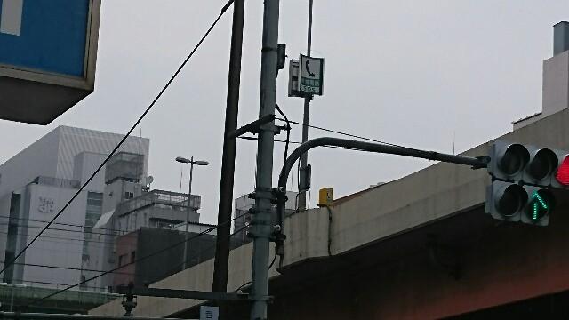 f:id:kiha-gojusan-hyakusan:20190303234938j:image