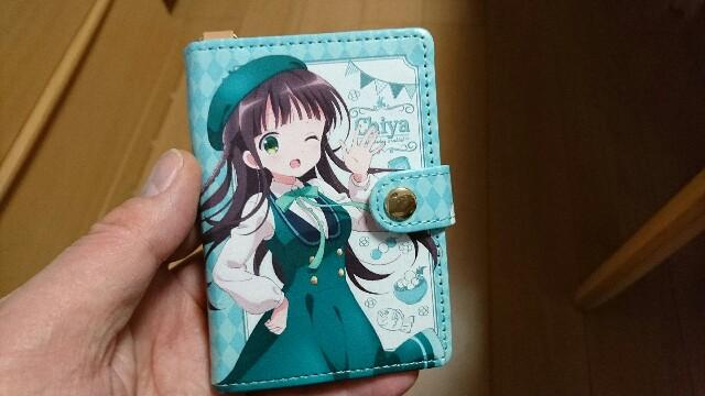 f:id:kiha-gojusan-hyakusan:20190304235715j:image
