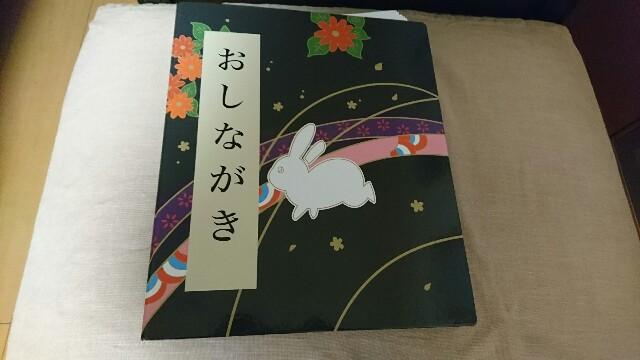 f:id:kiha-gojusan-hyakusan:20190305000129j:image