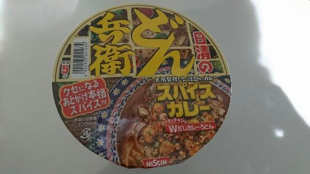 f:id:kiha-gojusan-hyakusan:20190307081504j:image