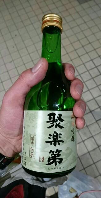f:id:kiha-gojusan-hyakusan:20190313185820j:image
