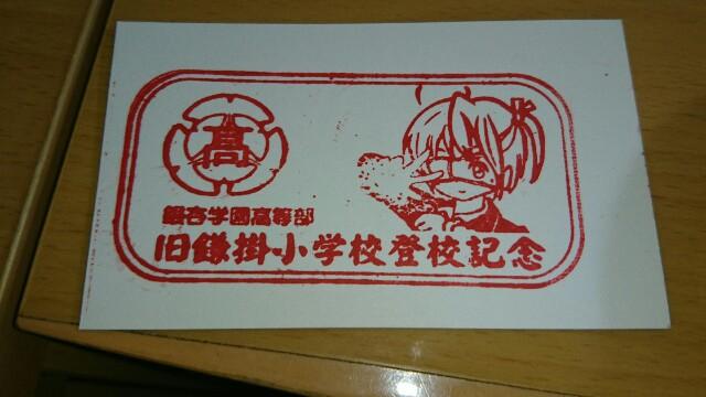 f:id:kiha-gojusan-hyakusan:20190313234452j:image