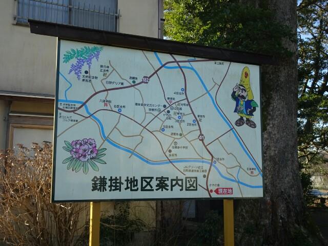 f:id:kiha-gojusan-hyakusan:20190313235545j:image