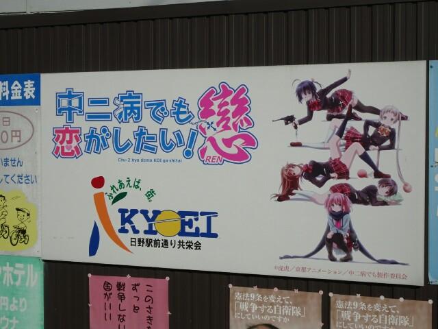 f:id:kiha-gojusan-hyakusan:20190314012846j:image