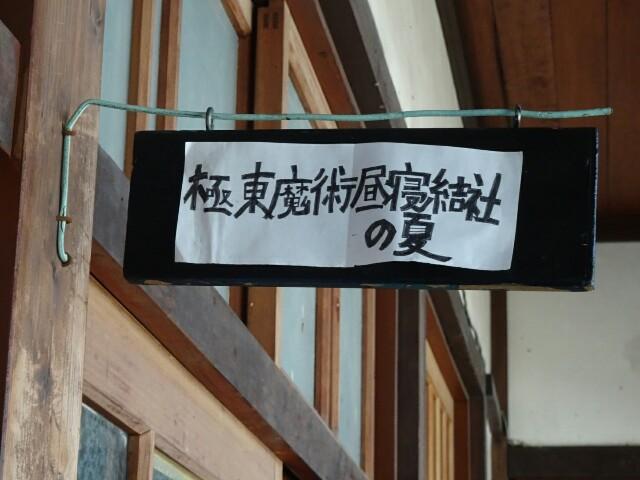 f:id:kiha-gojusan-hyakusan:20190314014847j:image