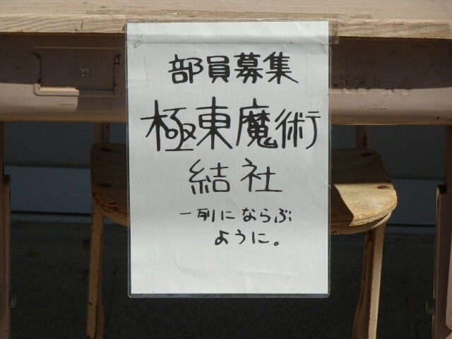 f:id:kiha-gojusan-hyakusan:20190314021646j:image