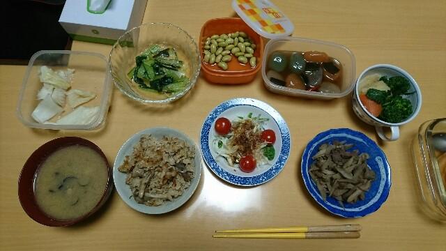 f:id:kiha-gojusan-hyakusan:20190315023254j:image