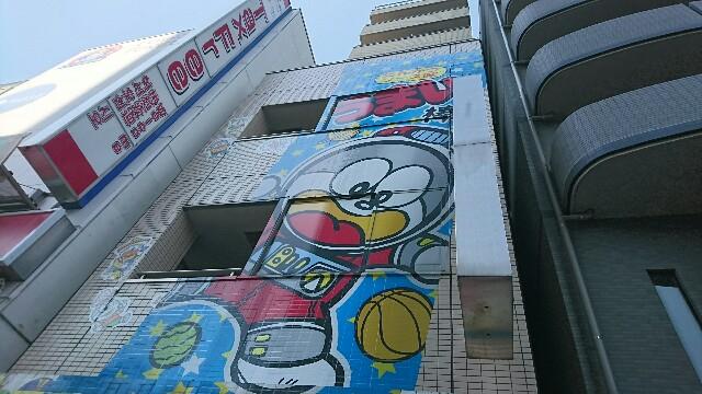 f:id:kiha-gojusan-hyakusan:20190315124214j:image
