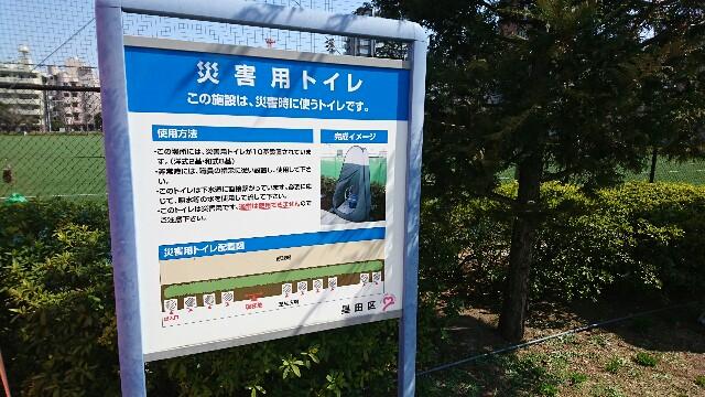 f:id:kiha-gojusan-hyakusan:20190315124359j:image