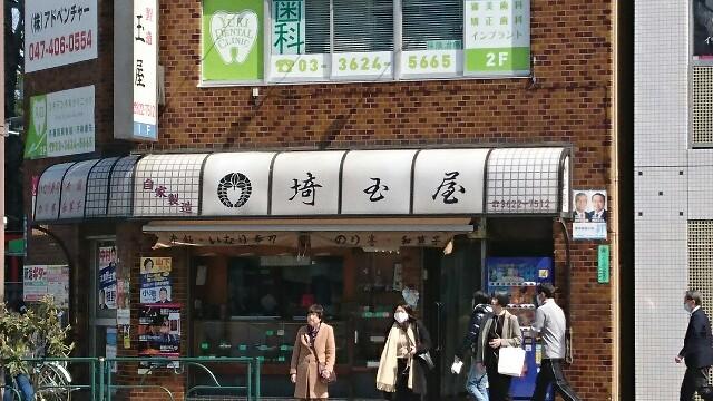 f:id:kiha-gojusan-hyakusan:20190315124428j:image