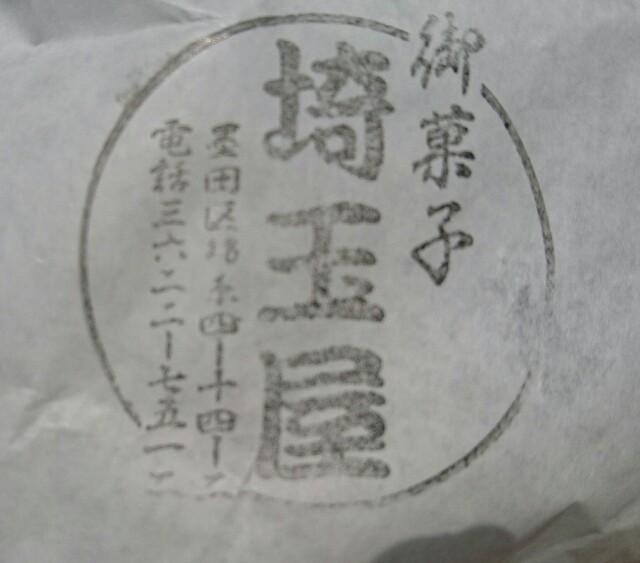 f:id:kiha-gojusan-hyakusan:20190315131009j:image