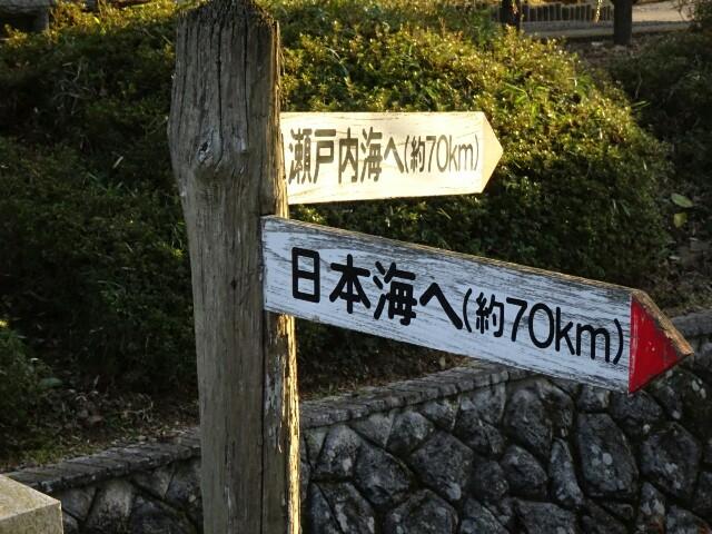 f:id:kiha-gojusan-hyakusan:20190315155414j:image
