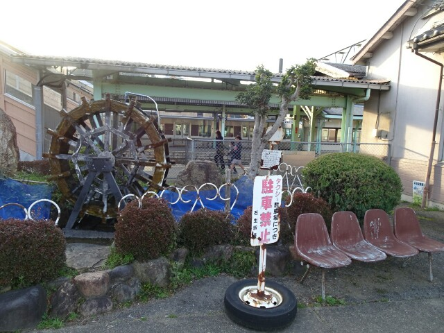 f:id:kiha-gojusan-hyakusan:20190315193504j:image