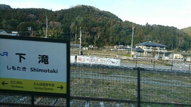 f:id:kiha-gojusan-hyakusan:20190315203221j:image