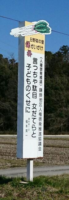 f:id:kiha-gojusan-hyakusan:20190316014940j:image