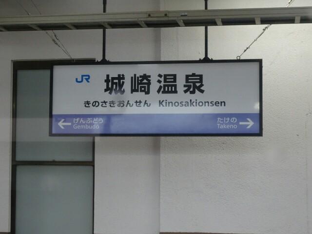 f:id:kiha-gojusan-hyakusan:20190316112611j:image