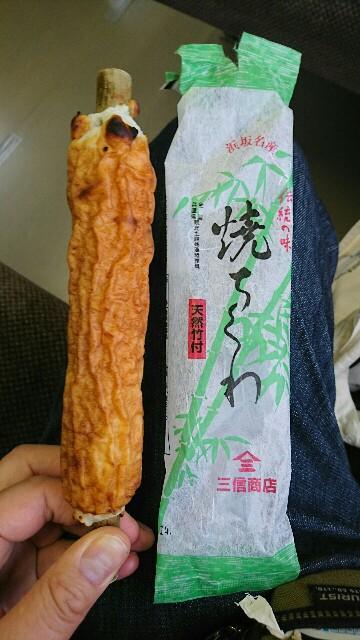 f:id:kiha-gojusan-hyakusan:20190316131411j:image