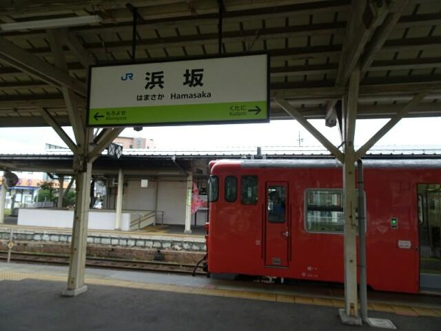 f:id:kiha-gojusan-hyakusan:20190316132554j:image