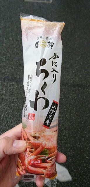 f:id:kiha-gojusan-hyakusan:20190316142614j:image