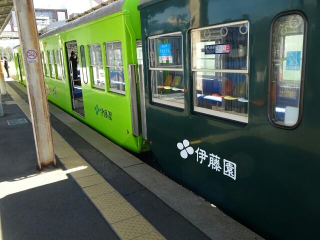 f:id:kiha-gojusan-hyakusan:20190316221810j:image