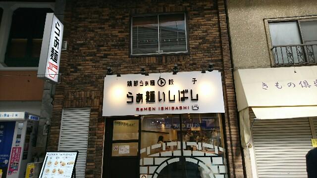 f:id:kiha-gojusan-hyakusan:20190318002016j:image
