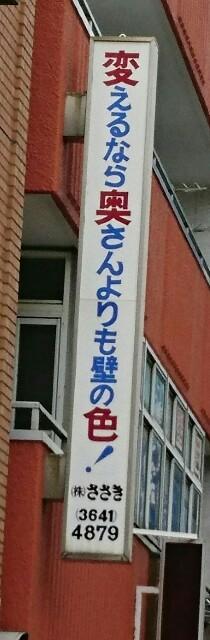 f:id:kiha-gojusan-hyakusan:20190318005255j:image