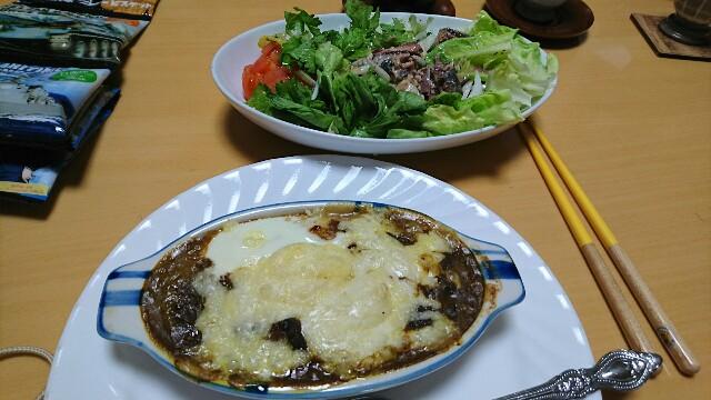 f:id:kiha-gojusan-hyakusan:20190318010522j:image